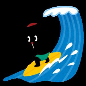 pyoko_surfing-300x300